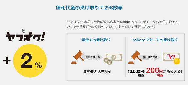 money1017-01